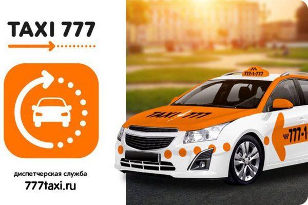 Taxi_777_spb